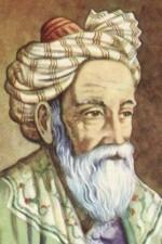 Omar Hajam